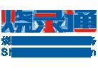 深圳市烧录通电子科技有限公司