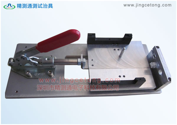 铝合金材质功能测试治具